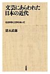 Yuhi70029