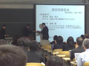 Takamiya2_20140621_2